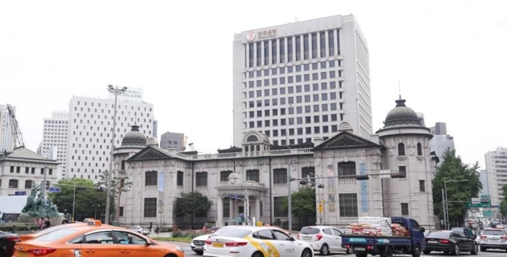 Seen above is the Bank of Korea Money Museum in central Seoul. Yonhap
