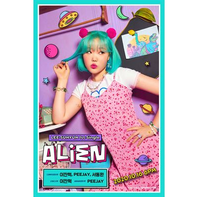 Scenes from the music video for Lee Su-hyun's solo debut single 'ALiEN.' Courtesy of YG Entertainment