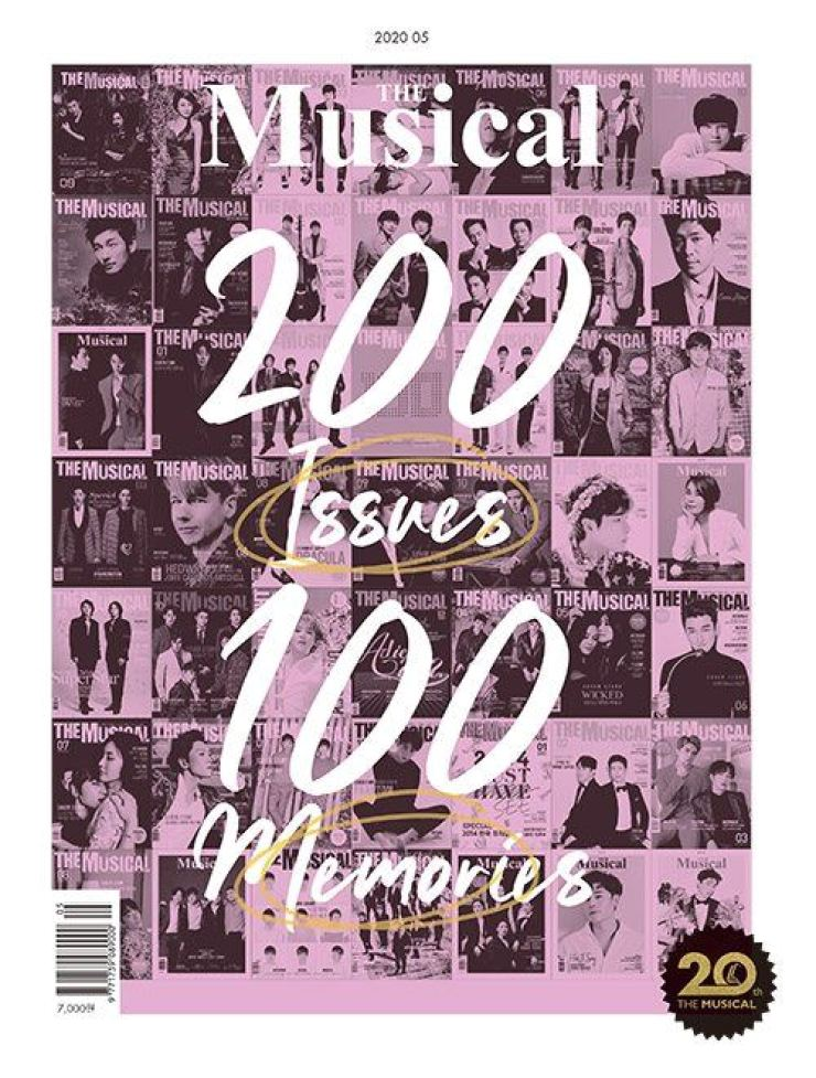 The cover of the 200th edition of 'The Musical' Courtesy of The Musical