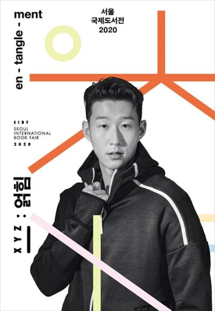 Poster for the Seoul International Book Fair 2020 with Son Heung-min as ambassador of the event