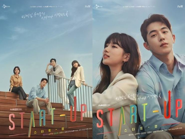 TvN series 'Start-up' aired its first episode on Sunday. Courtesy of tvN
