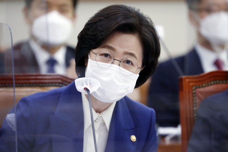 Justice Minister Choo Mi-ae speaks during a parliamentary inspection at the National Assembly in Seoul, Monday. / Yonhap