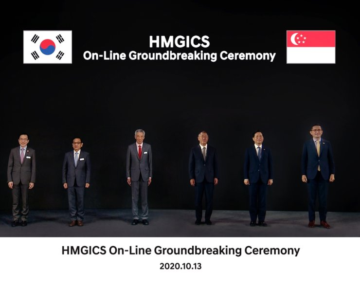 In this digitally reproduced photo, Singaporean Prime Minister Lee Hsien Loong, third from left, poses with Hyundai Motor Group Executive Vice Chairman Chung Euisun, fourth from left, and Korea's Minister of Trade, Industry and Energy Sung Yun-mo, fifth from left, during the online groundbreaking ceremony of Hyundai Motor Group Innovation Center in Singapore. Courtesy of Hyundai Motor Group