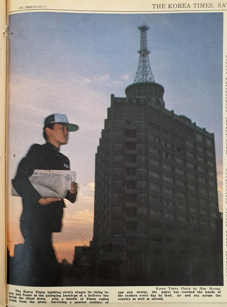 A paperboy hurries past The Korea Times building early in the morning, seen in The Korea Times 25th anniversary issue on Nov. 1, 1975. / Korea Times Archive