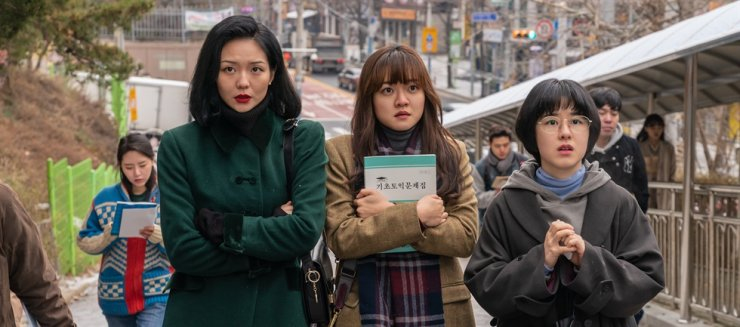 A scene from 'Samjin Company English Class,' which topped the local weekend box office. Courtesy of Lotte Entertainment