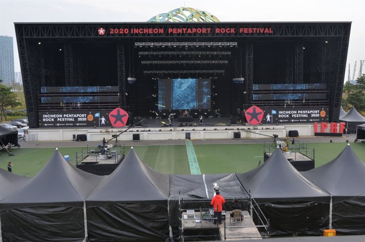 Incheon Pentaport Rock Festival is held for online viewers without audience at Songdo Moonlight Festival Park in the city's Yeonsu Distirct, Oct. 16. Courtesy of Pentaport Rock Festival
