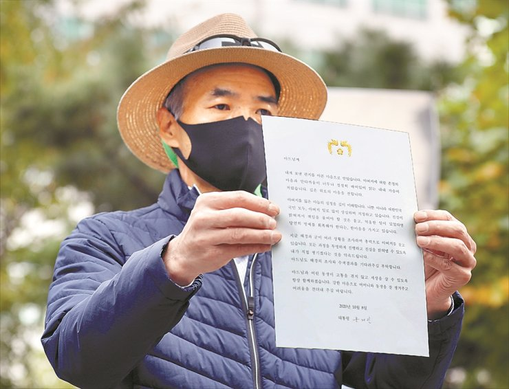 Lee Rae-jin, the older brother of a South Korean official shot to death in the North's territorial waters, discloses a letter from President Moon Jae-in during a press conference at the Korean Coast Guard's Incheon office, Wednesday. Yonhap