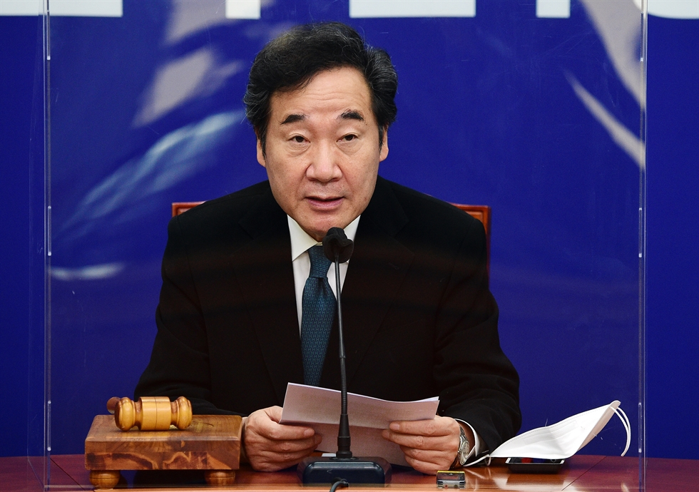 Main opposition People Power Party floor leader Joo Ho-young speaks at a meeting between officials of the party and local government organizations held at the Daejeon City Hall, Monday. Yonhap