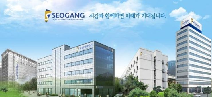 Seogang Occupational Training College / Screenshot from the Seogang Occupational Training College website