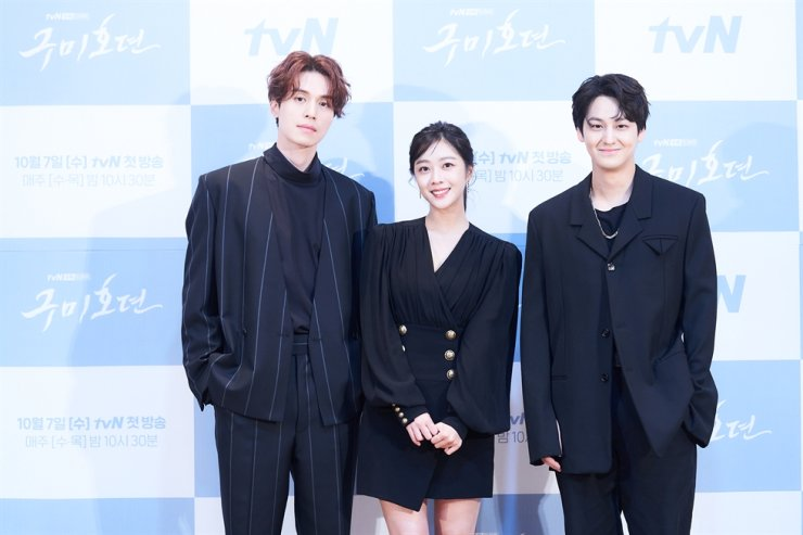 From left: Actors Lee Dong-wook, Jo Bo-ah and Kim Bum during the online media conference for the new fantasy series 'Tale of the Nine Tailed,' Wednesday. Courtesy of tvN