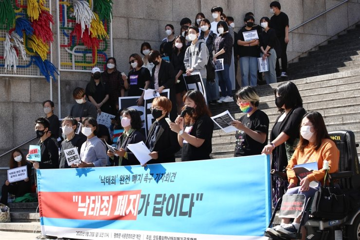In this Sept. 28, 2020, file photo, activists gather in front of Sejong Center for the Performing Arts to call on the government to abolish the law banning abortion. Yonhap