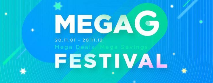 Logo of Mega G Festival hosted by eBay Korea / Courtesy of eBay Korea