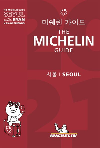 Gwendal Poullennec, international director of the Michelin Guides, speaks during an online event called 'Michelin Star Revelation Seoul 2021: Jewels of Korea,' Thursday. Courtesy of Michelin Korea