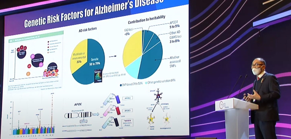 EDGC's co-CEO Lee Min-seob said dementia is one of the most feared diseases as the global population's life expectancy increases. GETTYIMAGESBANK