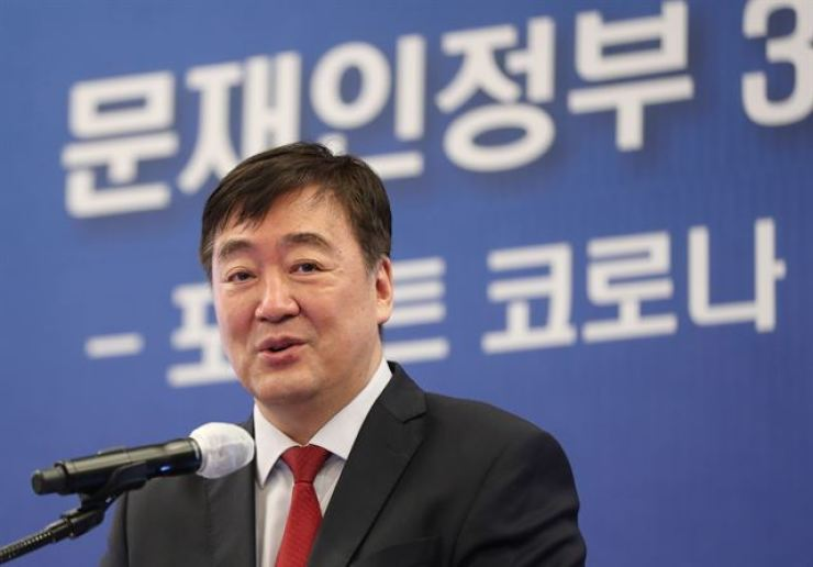 Chinese Ambassador to Seoul Xing Haiming / Yonhap