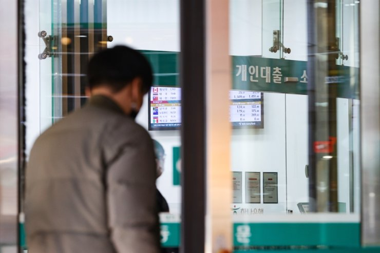 A loan sales office of Hana Bank in Seoul. Financial authorities plan to impose tougher loan regulations on Monday. / Yonhap