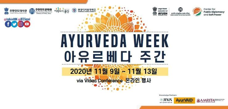 The Embassy of India in Korea and the Indian Cultural Centre co-organized Ayurveda Week to promote India's traditional medical system Ayurveda. / Courtesy of Embassy of India