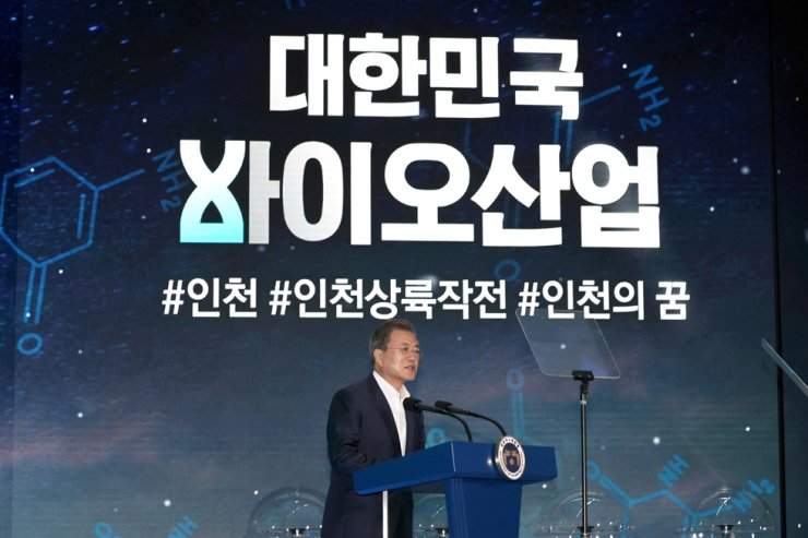 President Moon Jae-in speaks during a conference for the biohealth industry in Songdo, Incheon, Wednesday. Yonhap