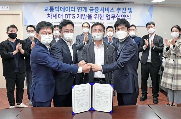 From left, Korea Transportation Safety Authority (KTSA) traffic safety head Cho Kyung-soo; Hyundai, Kia mobility platform head Kwon Oh-kyung; KB Insurance car insurance department deputy head Kim Min-ki; and Hyundai Capital commercial planning head Lee Dong-won pose after signing a traffic big data MOU at the KTSA meeting room in Seoul, Monday. / Courtesy of Hyundai and Kia Motors