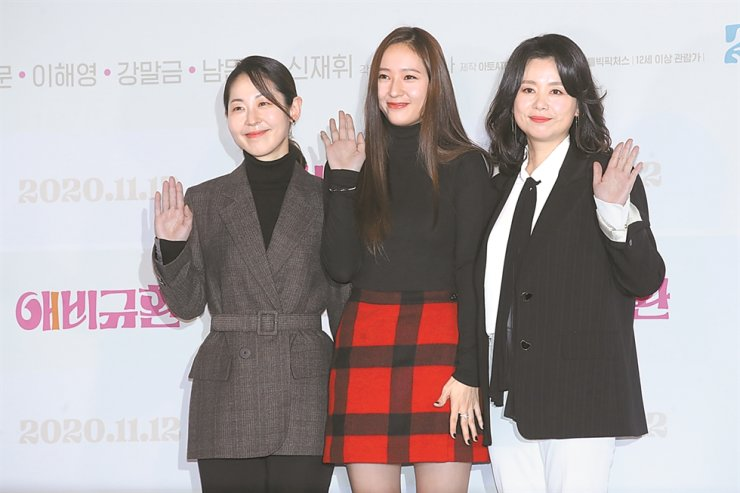 From left, actors Gang Mal-geum, Jung Soo-jung and Jang Hye-jin pose during a press conference for the film 'More than Family' in Seoul, Tuesday. Yonhap
