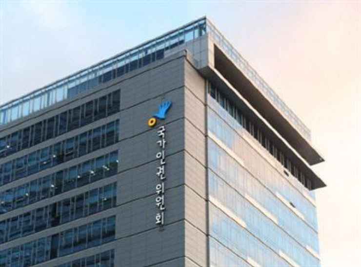 The National Human Rights Commission of Korea (NHRCK) building. / Korea Times file