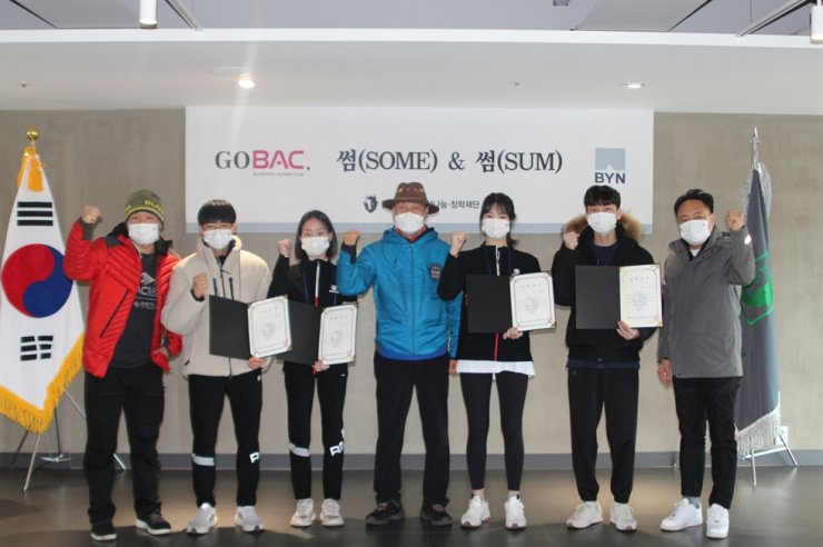Black Yak Chairman Kang Tae-sun, fourth from left, with supporters of educational and cultural project 'GO BAC Some & Sum' at BAC Center in Seoul, on Nov. 21. / Courtesy of Black Yak