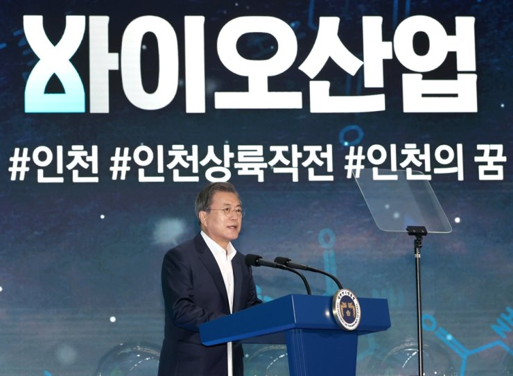 President Moon Jae-in delivers his opening speech on the sidelines of his participation to congratulate Samsung Biologics and Celltrion's investment plans to expand the annual capacity of bio drugs in Songdo, Incheon, Wednesday. Yonhap