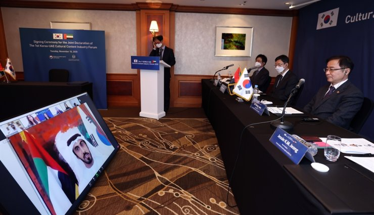 Government officials and experts from Korea and the UAE take part in the 1st Korea-UAE Cultural Content Industry Forum, Tuesday, with Korean participants attending in person at the Millennium Hilton Seoul. / Courtesy of Ministry of Culture, Sports and Tourism
