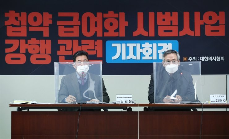 Members of the Korea Medical Association (KMA) speak during a press conference at the KMA building in Seoul, Nov. 23. They demanded the government withdraw the pilot program to provide national health insurance coverage for some herbal medicine treatments. Yonhap