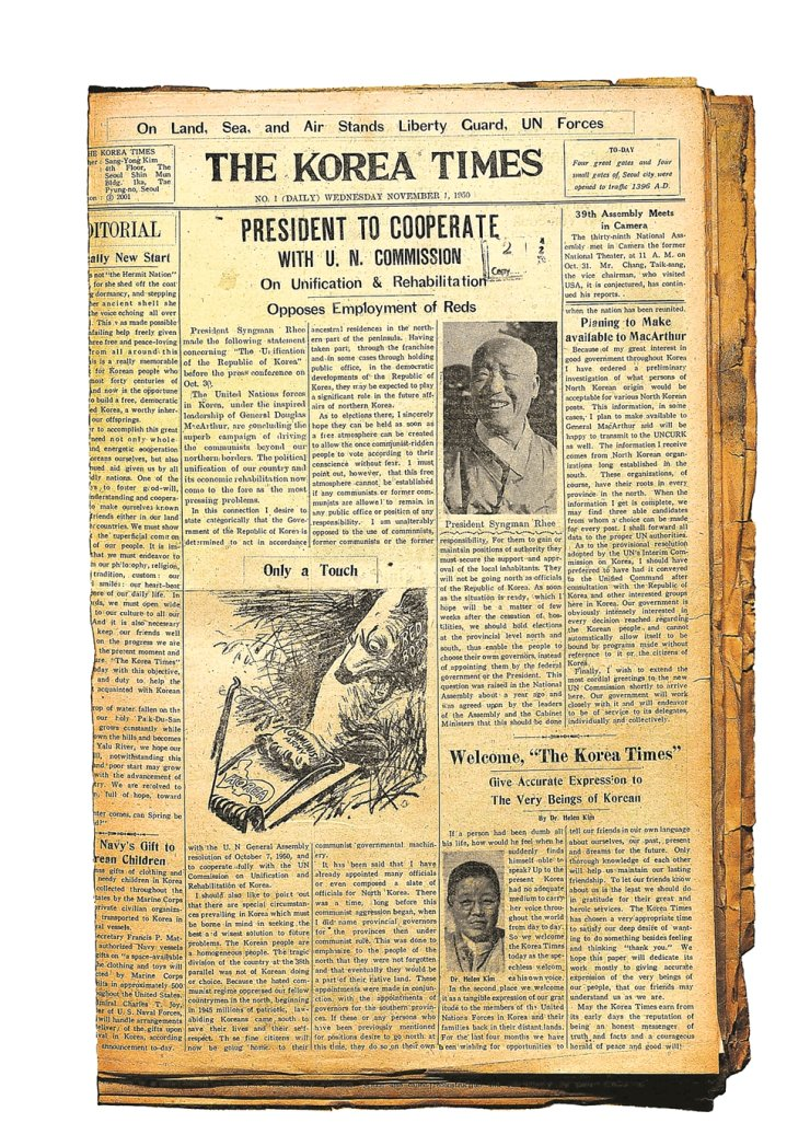 The first edition of The Korea Times