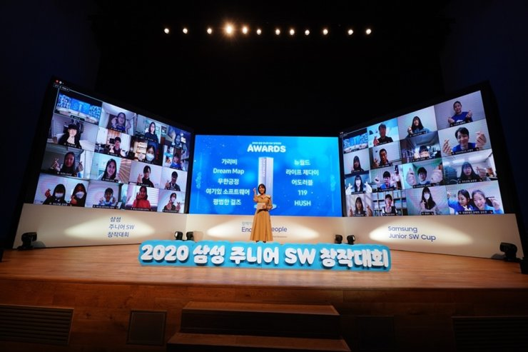 Participants take part in the 2020 Samsung Junior Software Cup, which was held online, at Samsung Electronics' Seoul R&D Campus, Saturday. / Courtesy of Samsung Electronics