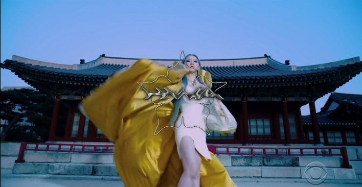 Rapper and singer-songwriter CL showcases Korean culture in a video for her latest single 'HWA' filmed for CBS's 'The Late Late Show with James Corden' in front of Jongchinbu, or the office of royal genealogy during the Joseon Kingdom (1392-1910). / Captured from YouTube