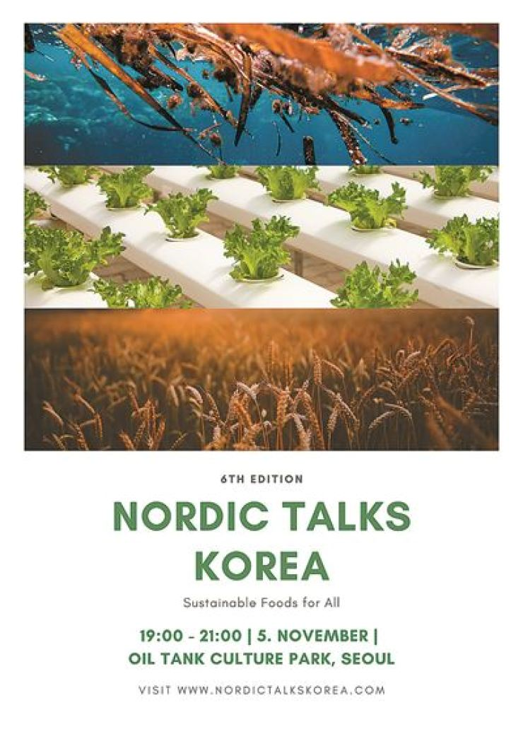 The embassies of Denmark, Finland, Norway and Sweden in Korea will hold joint talks at the Oil Tank Culture Park in Mapo-gu, Seoul, Nov. 5. / Courtesy of Embassy of Norway in Korea