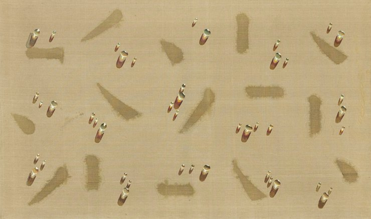 Kim Tschang-yeul's 'Recurrence' (1987) / Courtesy of the artist and Gallery Hyundai