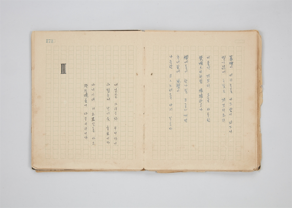 Poet and scholar Cho Ji-hoon. / Korea Times file