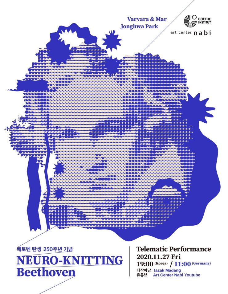 The Goethe-Institut Korea and Art Nabi Center co-presented an experimental telematics performance, titled 'Neuro-Knitting Beethoven,' Nov. 27, in celebration of the 250th anniversary of Ludwig van Beethoven's birth. The event, livestreamed on YouTube, took place simultaneously in Korea and Germany. / Courtesy of Goethe-Institut Korea