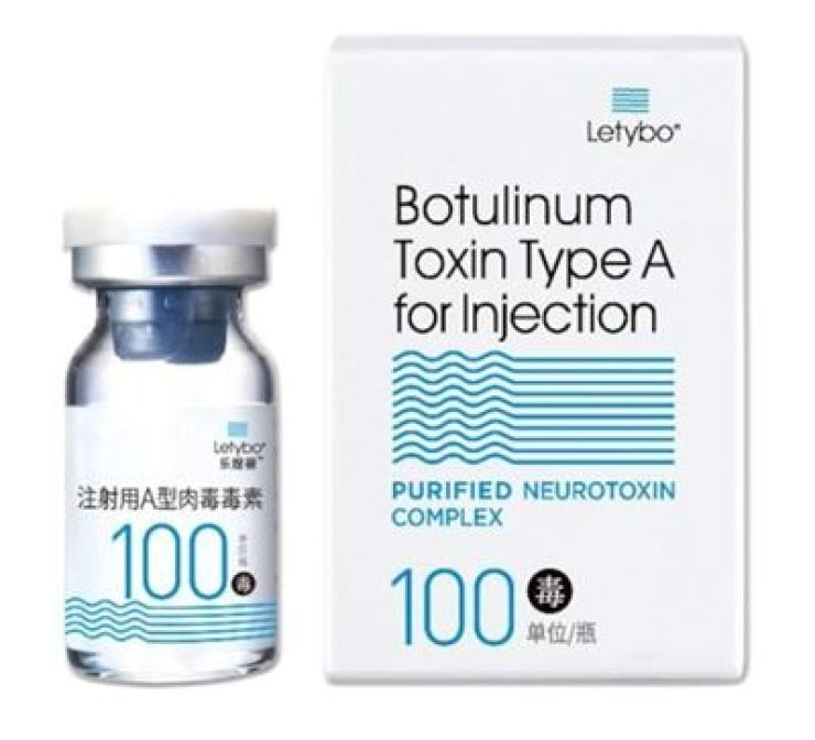 Hugel is the first Korean company to enter into the Chinese market with Letybo, its botulinum toxin product line. / Courtesy of Hugel