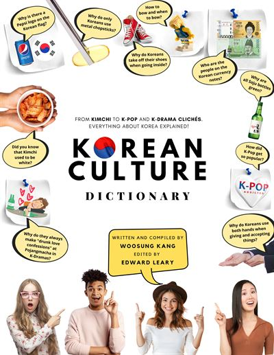 Kang Woosung, author of 'Korean Culture Dictionary' and 'The K-Pop Dictionary,' speaks during an interview at The Korea Times office in Seoul, Wednesday. / Korea Times photo by Shim Hyun-chul