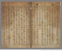 [RAS Korea] Visit to Korea's early printing treasures