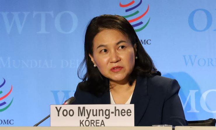 Trade Minister Yoo Myun-hee/Yonhap