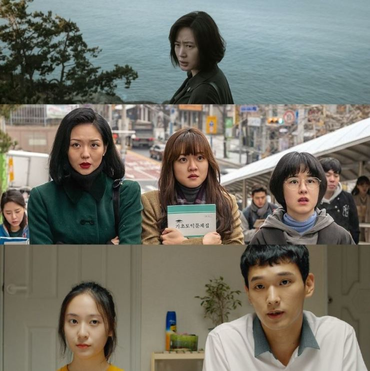 Scenes from the films 'The Day I Died: Unclosed Case,' top, 'Samjin Company English Class' and 'More than Family' / Courtesy of Warner Bros. Korea, Lotte Entertainment and Little Big Pictures