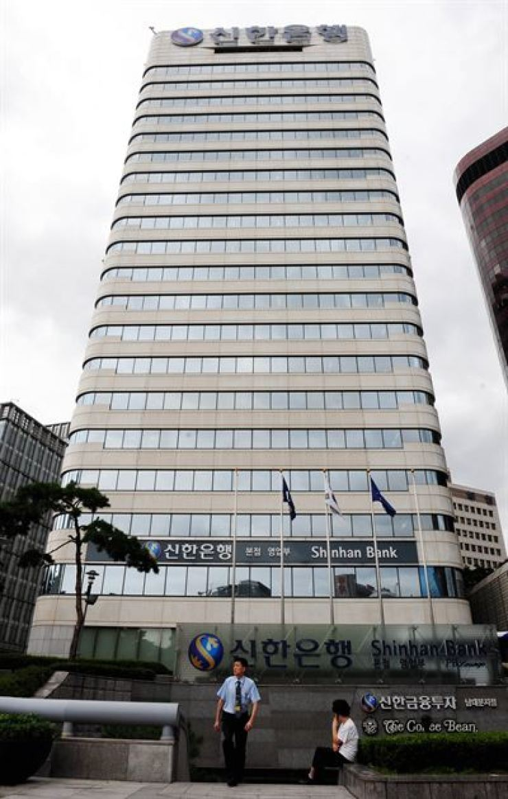 Shinhan Financial Group and Shinhan Bank's headquarters in central Seoul. / Korea Times file