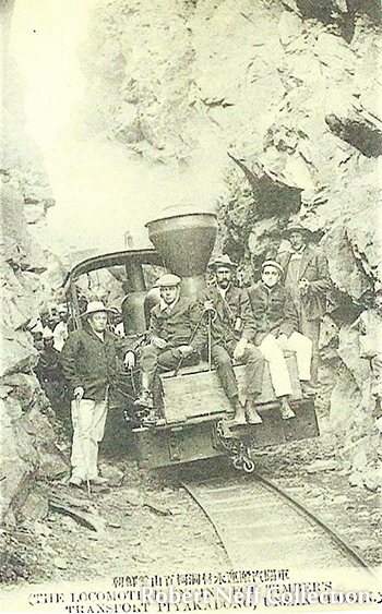 Mrs. Lower on her first visit to the mines in 1906. In the early 1900s, most of the young miners when they arrived were bachelors. Some of these young men sent for their sweethearts from back home and married them in Japan or Seoul before taking them to the concession. It was a gamble for all concerned and not all who wed in Korea returned home married. Robert Neff Collection (Courtesy of the Lower family)
