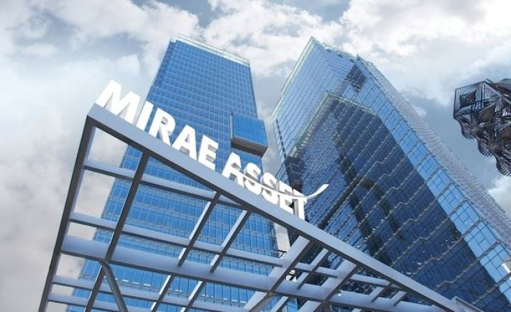 The headquarters of Mirae Asset in central Seoul / Courtesy of Mirae Asset