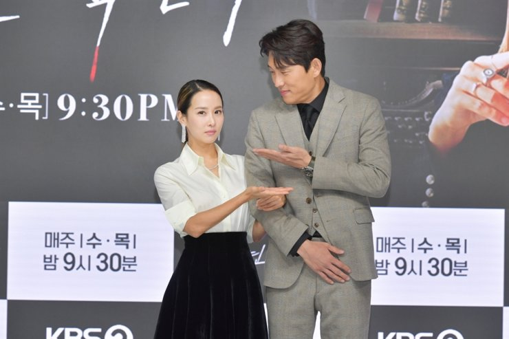 Cho Yeo-jeong and Ko Jun pose for pictures during an online media conference for the new TV series 'Cheat on Me, If You Can,' Wednesday. Courtesy of KBS