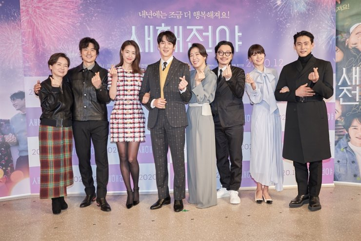 From left, director Hong Ji-young poses with actors Kim Kang-woo, Lee Yeon-hee, Yoo Yeon-seok, Yeom Hye-ran, Lee Dong-hwi, Choi Soo-young and Yoo Teo after an online press event held for the film 'New Year Blues' in Seoul, Tuesday. / Courtesy of Acemaker Movieworks