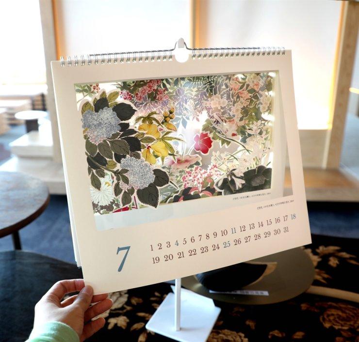 'Aechun's Garden' calendar designed by Kim Min-ji / Courtesy of Cultural Foundation of National Museum of Korea