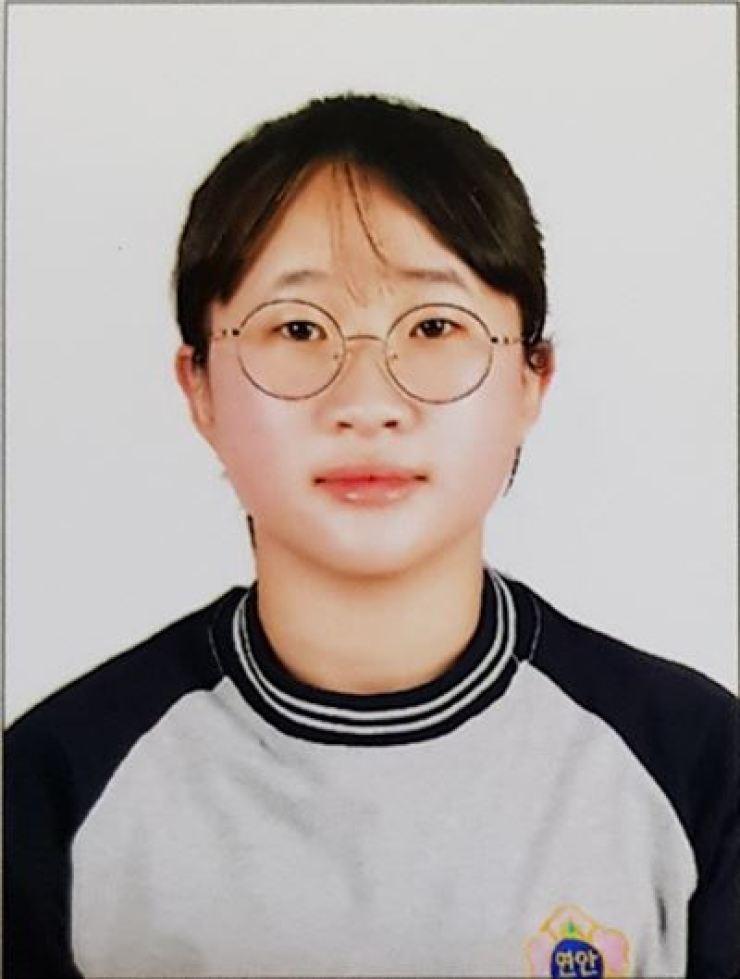 Park Soo-jung
