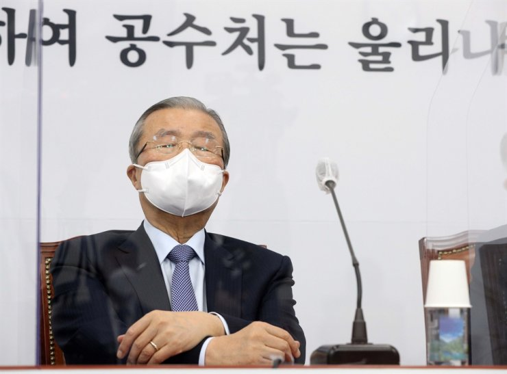 Kim Chong-in, the interim leader of the main opposition People Power Party, participates in a party meeting at the National Assembly in Seoul, Monday. / Yonhap