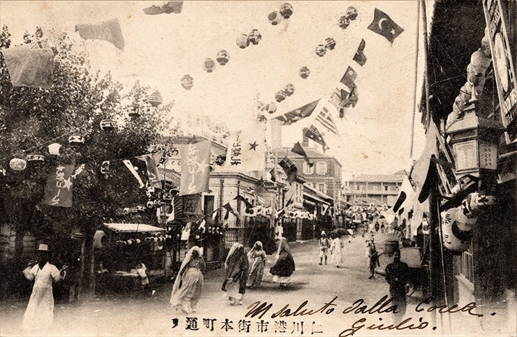 The streets of Jemulpo decorated for a holiday in the early 20th century.  Courtesy of Diane Nars Collection